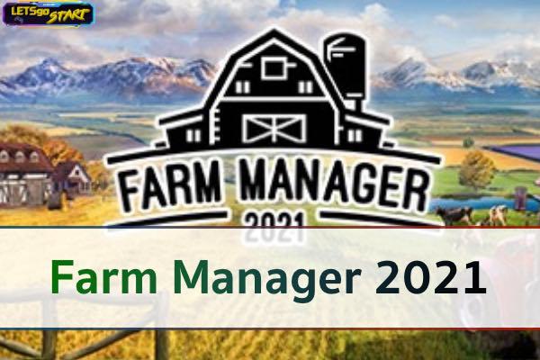 FarmManager 2021 เอาใจสายฟาร์มเมอร์